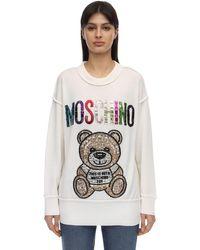 Moschino ウールセーター White