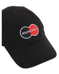 メンズ Balenciaga ベースボールキャップ Black