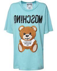 Moschino Teddy Bear コットンジャージーtシャツ Blue