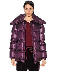 Nina Ricci Purple Oversized Daunenjacke Aus Habotai