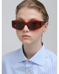 Солнцезащитные Очки Extempore Le Specs, цвет: Red
