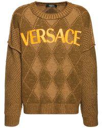 Свитер Из Смешанной Шерсти Versace для него, цвет: Multicolor