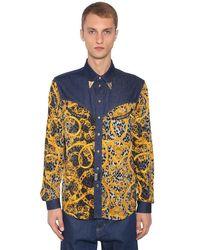 メンズ Versace Jeans ウエスタンシャツ Multicolor