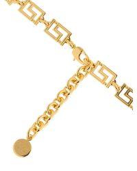 Collar Ajustable Con Cenefa Versace de hombre de color Metallic