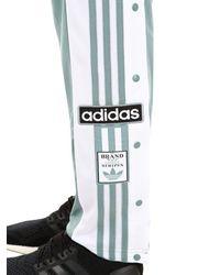 """Спортивные Брюки """"adibreak"""" Adidas Originals для него, цвет: Blue"""
