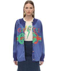 Gucci オーバーサイズ コットンジャージースウェットジャケット Blue