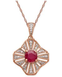Macy's | Pink Ruby (1ct. T.w.) And Diamond Accent Pendant Necklace In 14k Rose Gold | Lyst