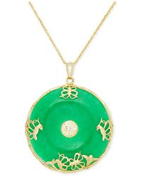 Macy's | Green Dyed Jade (36mm) Symbolic Disc Pendant Necklace In 14k Gold | Lyst