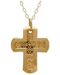 Macy's - Metallic Fancy Design Cross Pendant Necklace In 10k Gold - Lyst