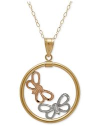 Macy's | Metallic Tri-tone Butterfly Disc Pendant Necklace In 10k Yellow, Rose & White Gold | Lyst