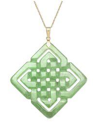 Macy's Metallic 14k Gold Necklace, Jade Large Cutout Weave Pendant