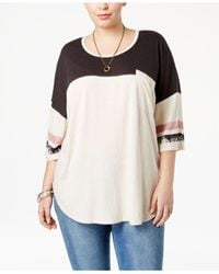 American Rag Multicolor Trendy Plus Size Not Your Babe T-shirt
