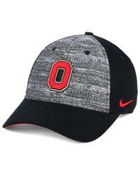 Nike - Black H86 Heathered Cap for Men - Lyst