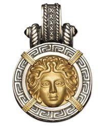 Macy's | Metallic 14k Gold And Sterling Silver Pendant, Medusa Enhancer | Lyst