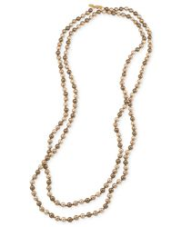 Carolee Multicolor Tonal Beaded Necklace, 60""