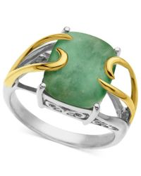 Macy's | Green 14k Gold And Sterling Silver Ring, Jade Rectangle (10-12mm) | Lyst