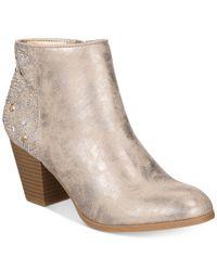 Style & Co. - Metallic Jazzella Block-heel Booties - Lyst