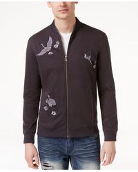 INC International Concepts | Multicolor Men's Embroidered Knit Jacket for Men | Lyst