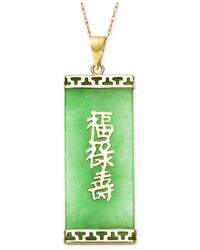 Macy's - Green Jadeite (30 X 10mm) Good Fortune Pendant Necklace In 10k Gold - Lyst