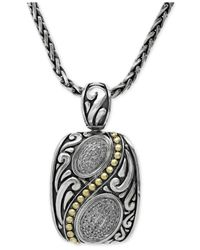 Effy Collection - Metallic Diamond Pendant Necklace In 18k Gold And Sterling Silver (1/5 Ct. T.w.) - Lyst