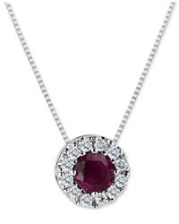 Macy's Multicolor Ruby (3/5 Ct. T.w.) And Diamond (1/5 Ct. T.w.) Halo Pendant Necklace In 14k White Gold