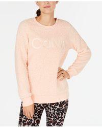 Calvin Klein Multicolor Performance Sherpa Logo Sweatshirt