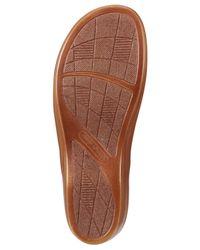 Easy Street Natural Natara Sandals