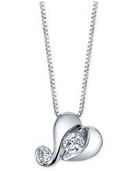 Proud Mom - Metallic Diamond Heart Pendant Necklace (1/7 Ct. T.w.) In 14k White Gold - Lyst