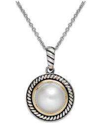 Macy's Metallic Cultured Freshwater Pearl Rope Pendant Necklace In Sterling Silver And 14k Gold (10mm)