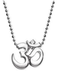 Alex Woo Metallic Little Faith Om Pendant Necklace In Sterling Silver