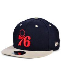 KTZ Blue Philadelphia 76ers Custom City 9fifty Snapback Cap for men
