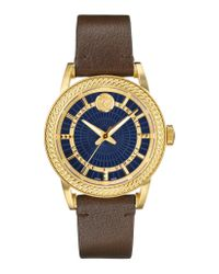 Versace Multicolor Code Leather Watch for men