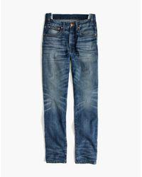 Madewell Blue Rivet & Thread Rigid Skinny Jeans: Step-waist Edition