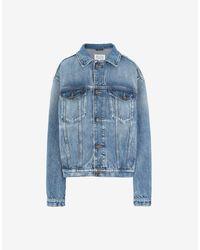 Maison Margiela オーバーサイズ リサイクル デニム ジャケット Blue