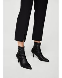 Mango - Black Pearls Cotton Trousers - Lyst