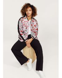 Violeta by Mango Multicolor Floral Design Bomber Jacket