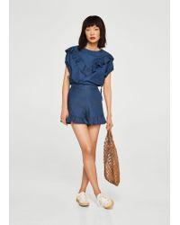 Mango Blue Frilled Denim Shirt
