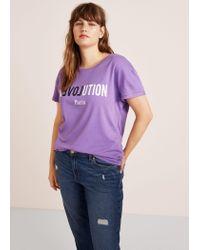 Violeta by Mango Purple Message Cotton T-shirt