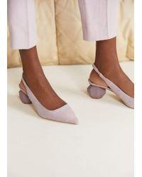 Mango Purple Shoes