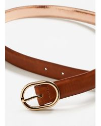Mango - Brown Metal Detail Belt - Lyst