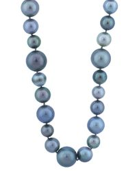 Katherine Jetter Blue Tahitian Pearl Necklace