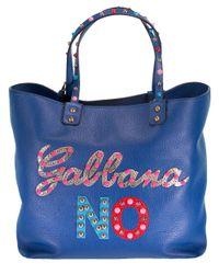 Dolce & Gabbana Blue Dolce Logo Tote