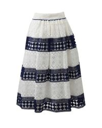 Philosophy White Stripe Lace Skirt