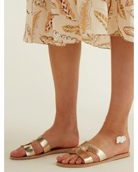 Aurelie Bidermann Metallic Mother Of Pearl And Gold-plated Metal Anklet