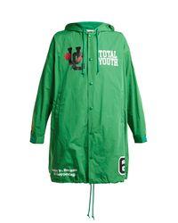 Imperméable à capuche Total Youth Undercover en coloris Green
