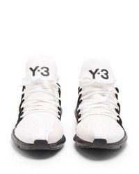 Y-3 White Kusari Boost for men