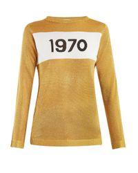 Bella Freud 1970 インターシャニット セーター Multicolor