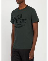 Maison Kitsuné - Multicolor Palais Royal Logo Print Cotton T Shirt for Men - Lyst