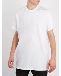 Givenchy White Cuban Fit Star Appliqué Cotton T Shirt for men