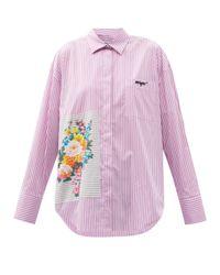 MSGM フローラルパッチ ストライプ コットンブレンドシャツ Multicolor